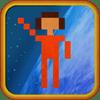 Springloaded - Space Lift Danger Panic! artwork