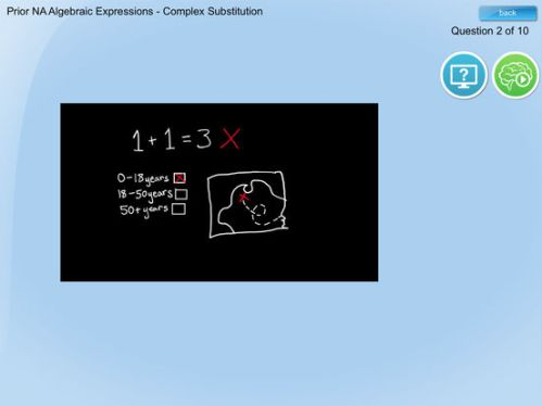 Math Apps - Mathletics
