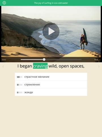 Английский язык с Lingualeo: самоучитель английского с нуля Screenshot