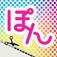 ミューぽん 美術館割引クーポン 2012年版