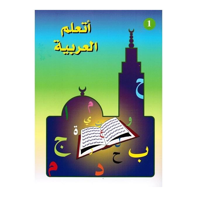 cours langue arabe et culture musulmane