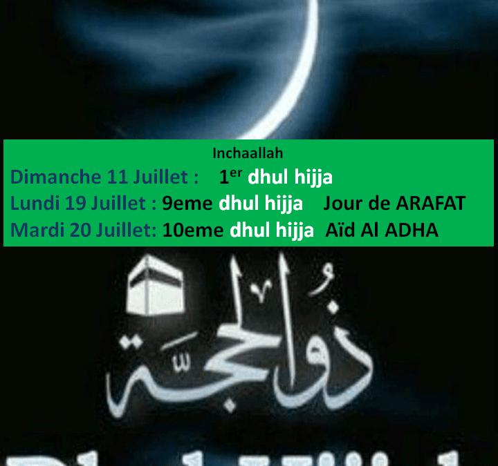 Mardi 20 Juillet: 10eme dhul hijja  Aïd Al ADHA