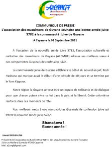 L'association des Musulmans de Guyane souhaite une bonne année juive 5782 à la communauté juive de Guyane