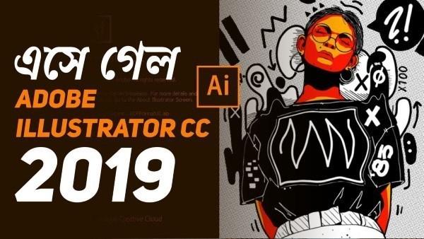 Adobe Illustrator CC 2019 23.0 Mac Download