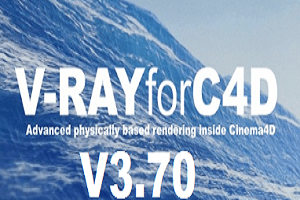 V-Ray 3.7 For CINEMA 4D Mac Crack With Patches