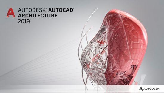 Autodesk AutoCAD Architecture v2019.0.2 (x64) ISO Download