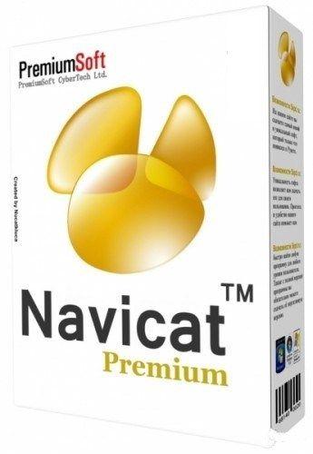 Navicat Premium 12.1.15 Crack Plus Serial Key Download