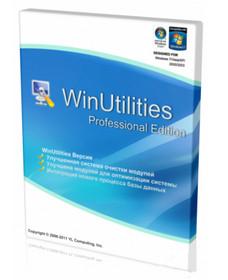 WinUtilities Professional Edition 15.47 Crack With Keygen
