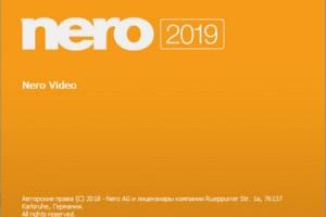 Nero Video 2019 v20.0.01600 Crack with Serial Number Download