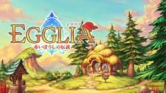 EGGLIA 〜赤いぼうしの伝説〜
