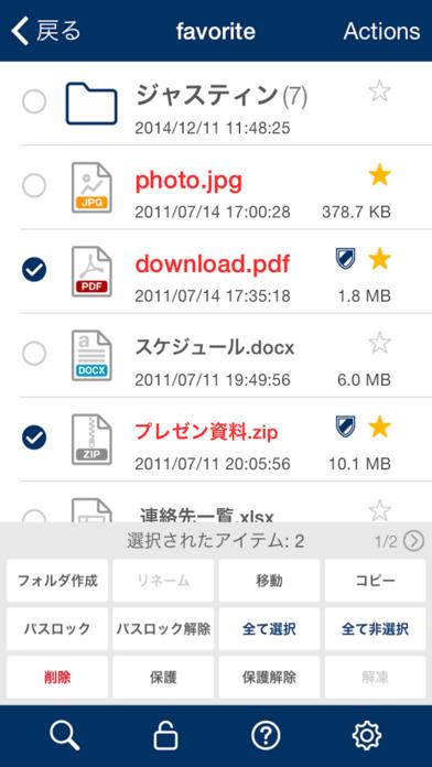 Clipbox Screenshot