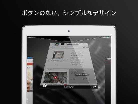 Opera Coast Web ブラウザ Screenshot