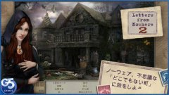 Letters from Nowhere 2 (Full)