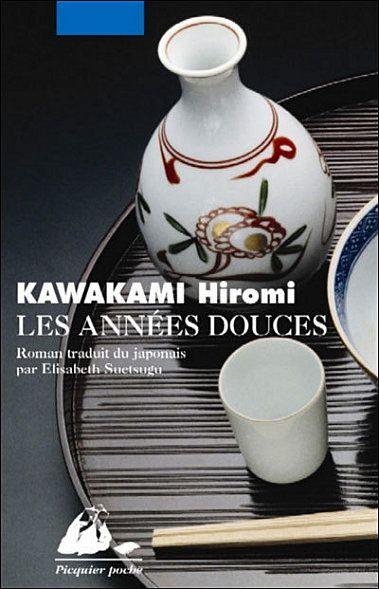 Sensei no kaban (French)