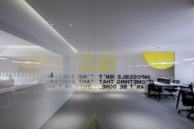 Cun Design · Rosemoo Office