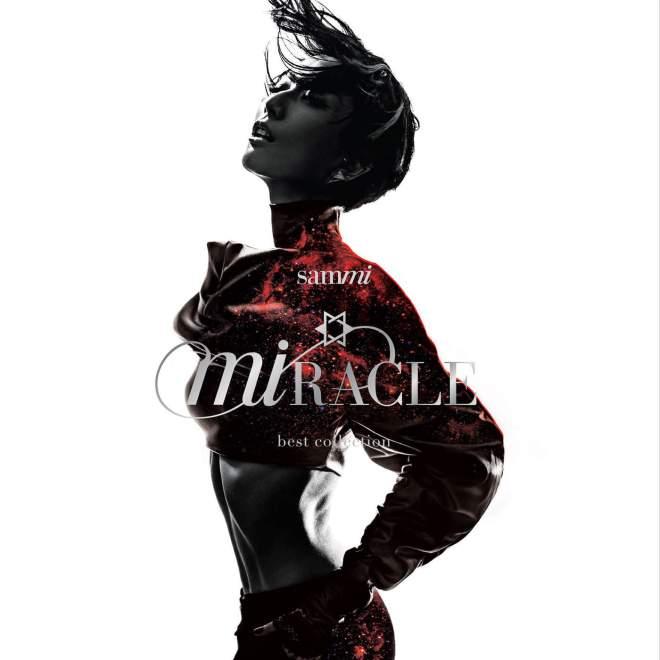 郑秀文 - Sammi Miracle Best Collection