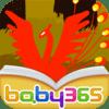 chinababy365.com - baby365-美丽的羽毛-有声绘本 artwork