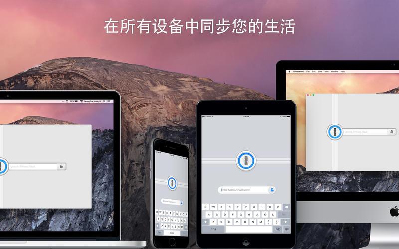 1Password 7.2.1 Mac 破解版 – 最强大的密码管理工具-麦氪派(WaitsUn.com | 爱情守望者)