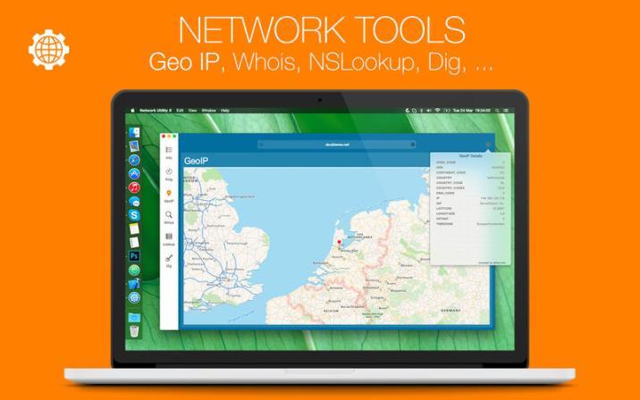 4_Network_Utility_X.jpg