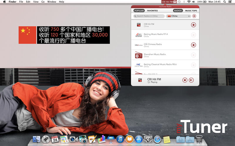 myTuner Radio for Mac 1.7.1 激活版 - 全球最火FM电台收音机