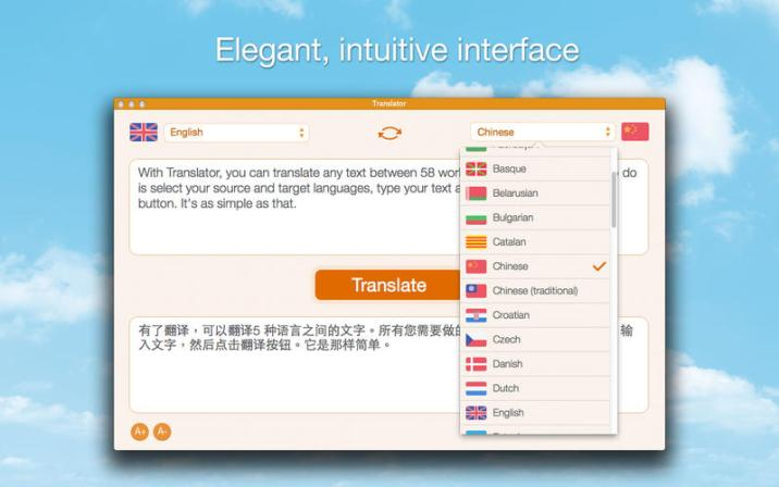3_Translator_Translate_from_English_to_around_sixty_world_languages!.jpg