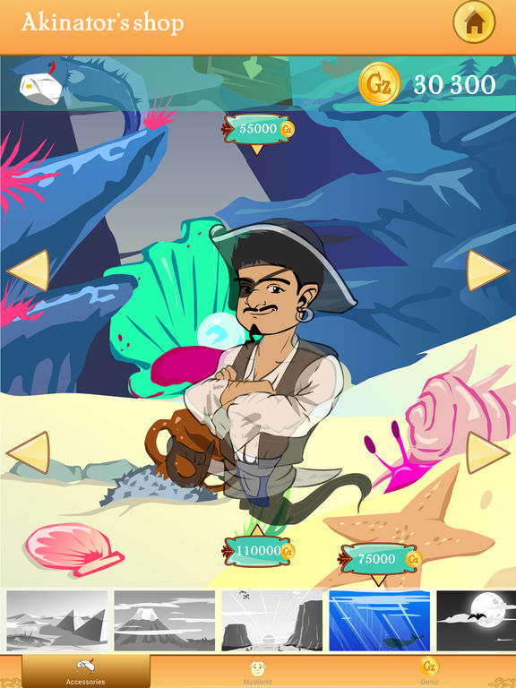 Akinator the Genie Screenshot