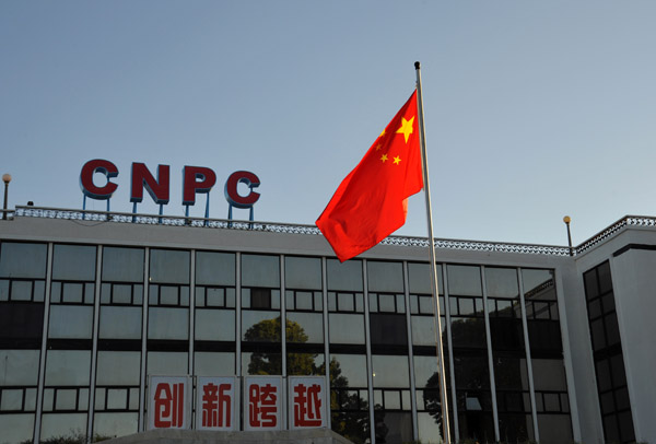 Image result for China National Petroleum Corp, photos