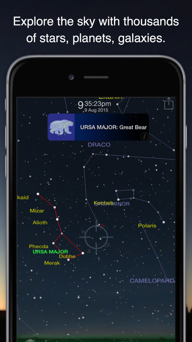 Pocket Universe: Virtual Sky Astronomy Screenshot