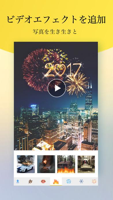 カメラ360 - あなただけのカメラアプリ! Screenshot