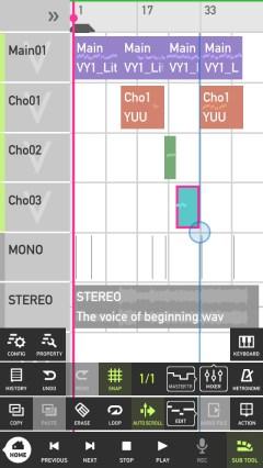 Mobile VOCALOID Editor 1.5