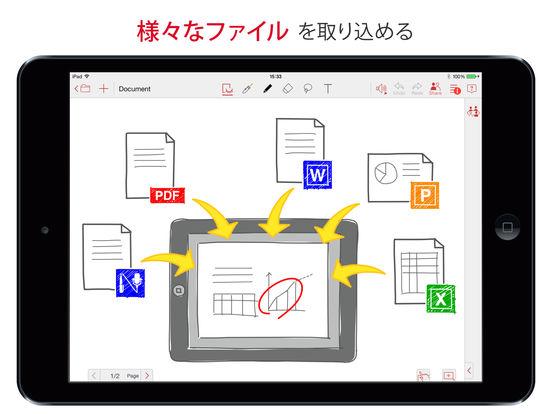 MetaMoJi Share Free Screenshot