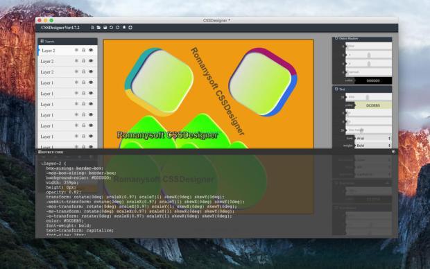 2_CSSDesigner.jpg