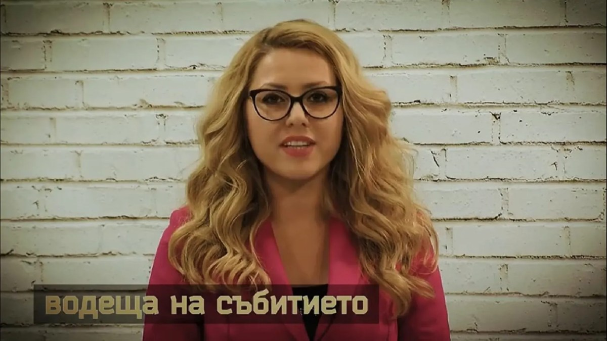 Viktoria Marinova, a Bulgarian journalist who had reported on corruption, was found raped and murdered on Saturday, authorities said.