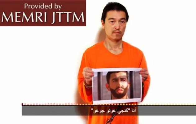 Japanese Hostage.jpg