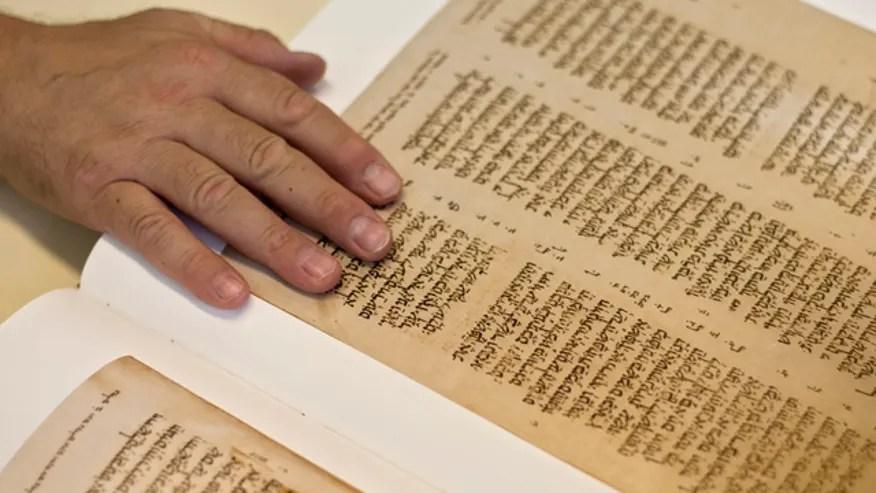 Mideast Israel Bible.jpg