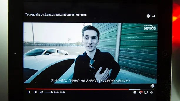In this Tuesday, July 25, 2017 photo, a tablet shows archive Youtube  footage dated Monday, Aug. 2, 2015 featuring Yevgeny Nikulin after a Lamborghini Huracan race outside Moscow, Russia. The U.S. has orchestrated the arrest of five alleged Russian cybercriminals across Europe in the past nine months. The operations come at a fraught moment in relations between Russia and the U.S., where politicians are grappling with the allegation that Kremlin hackers intervened in the 2016 election. (AP Photo/Alexander Zemlianichenko)