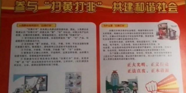"""Governo ditatorial de Xi Jinping multa igreja por possuir """"versão não-comunista"""" da Bíblia 23"""