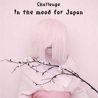 https://i2.wp.com/a7.idata.over-blog.com/200x200/1/83/30/54/Logos/challenge-In-the-mood-for-Japan.jpg