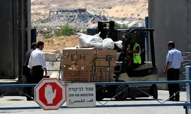 Espere disturbios en la frontera de Gaza en vísperas de la reunión Bennett Biden-Channel 7