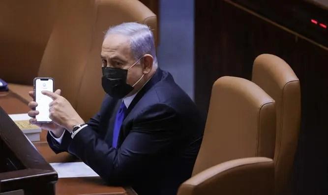 Después de 12 años: Netanyahu tiene un teléfono celular - Canal 7
