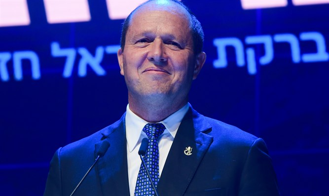 La Knesset discutirá la oposición al establecimiento del Consulado palestino en Jerusalén - Canal 7