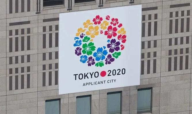 ¿Quién amenaza con derrocar los Juegos Olímpicos del Canal 7?
