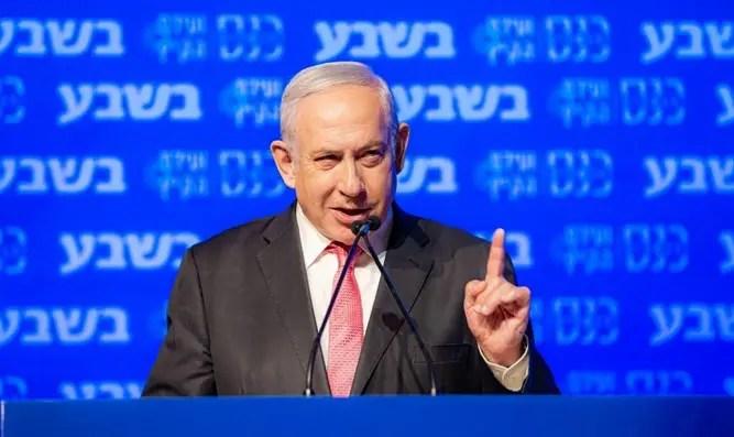 Likud confirmó: ¿Te has ido?  No regresará 8 años-Canal 7