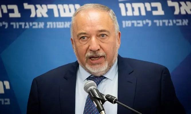 Lieberman contra el cierre: causará daño económico - Canal 7
