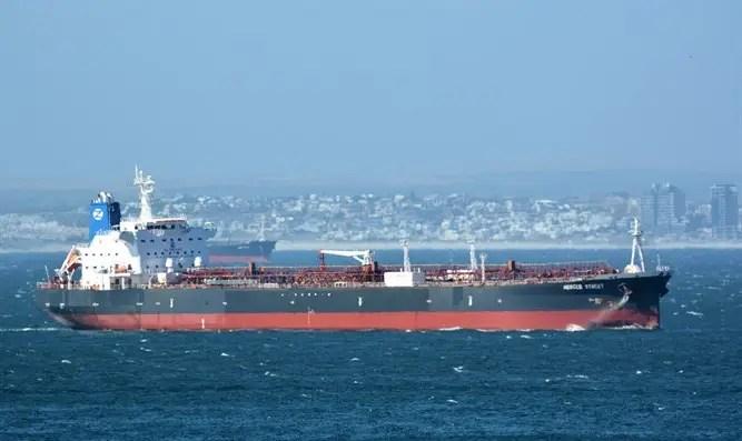 Una explosión en un barco iraní en Siria.  ¿Respuesta al ataque en Mercer Street? - Canal 7