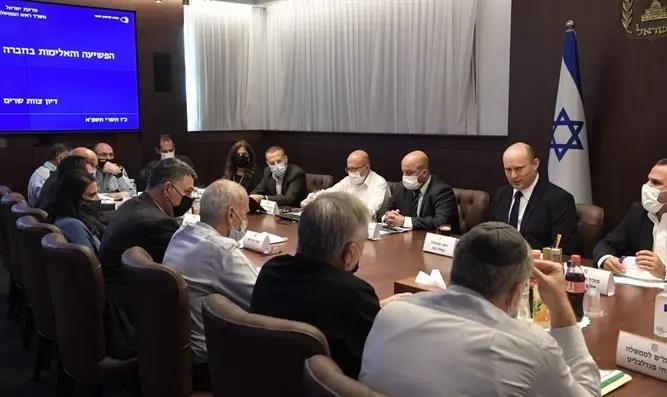 El Equipo Ministerial para Combatir el Crimen Árabe