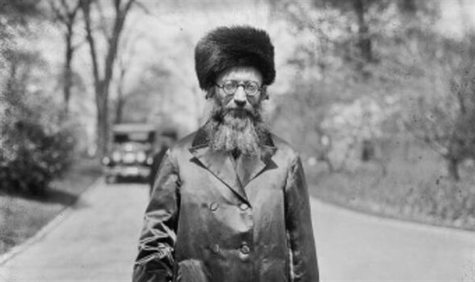 Image result for הרב קוק