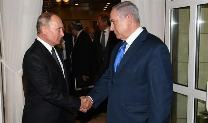 Rusia: la coordinación se detuvo cuando se formó un nuevo gobierno - Canal 7