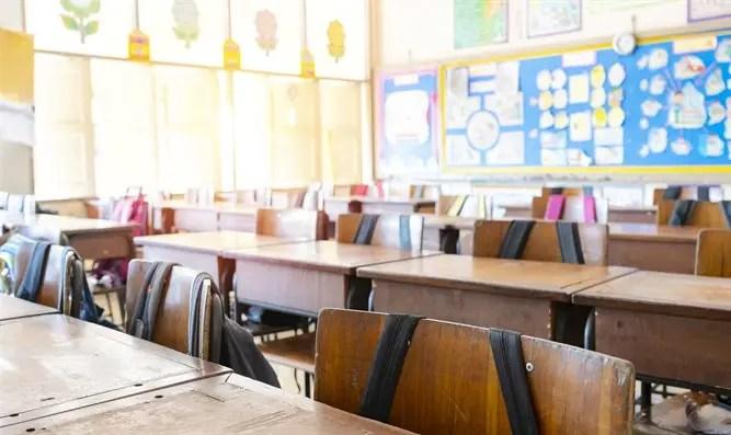 Aprobación del esquema para la apertura del curso escolar - Canal 7