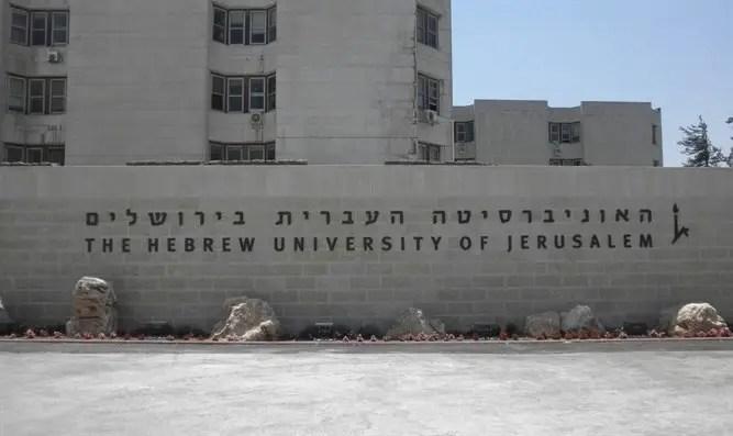 Logro para las instituciones académicas en Israel - Canal 7